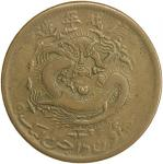 Lot 1037 SINKIANG: Hsuan Tung, 1909-1911, AE 10 cash, CD1910, Y-2。2, good strike for type, VF。