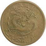 Lot 1037 SINKIANG: Hsuan Tung, 1909-1911, AE 10 cash, CD1910, Y-2。2, good strike for type, VF。