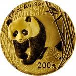 2002年熊猫纪念金币1/2盎司 NGC MS 69