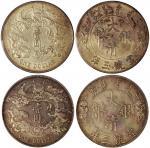 宣统年造大清银币壹圆宣三2枚 PCGS