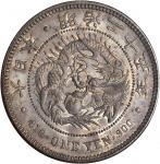 明治二十五年一圆银币。