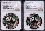 1998年熊猫纪念彩色银币1盎司 NGC PF 66