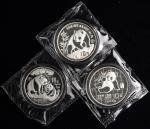 熊猫纪念银币三枚 完未流通
