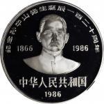 1986年孙中山诞辰120周年纪念银币27克 NGC PF 69