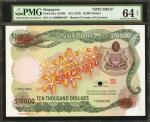 1973年新加坡货币发行局一万圆样票 PMG Choice Unc 64