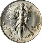 1921自由行走半美元 PCGS MS 64