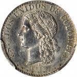 COLOMBIA. 1873 pattern 1/2 Decimo. Medellín mint. Restrepo P24. Silver. SP-63 (PCGS).