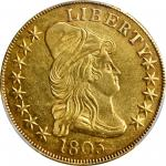1803 Capped Bust Right Eagle. BD-4, Taraszka-29. Rarity-6. Small Reverse Stars. AU-55 (PCGS).