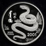 MONGOL モンゴル 3000Tugrik 2001 Proof