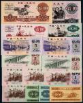 13379 第三版人民币壹分至拾圆15枚小全套,尾号均为2222狮子号,八五至九品RMB: 6,000-8,000