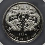 1988年戊辰(龙)年生肖纪念银币1盎司双龙戏珠 NGC PF 67