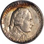 1927 Vermont Sesquicentennial. MS-66 (PCGS). Gold Shield Holder.