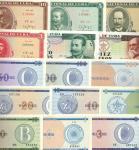 Banco Nacional de Cuba, a small selection of modern notes (8) 1981 - 1991 including a larger group o