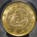 日本 旧十圆金货 Old type 10Yen 明治4年(1871) PCGS-MS64 UNC+