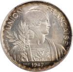 1947年的1元银币。