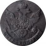 RUSSIA. 5 Kopeks, 1793-KM. Suzun Mint. Catherine II (the Great). PCGS MS-63 Brown Gold Shield.