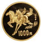 1990年马年十二盎司精制金币一枚