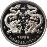 CHINA. 100 Yuan, 1988. Lunar Series, Year of the Dragon.
