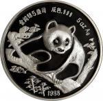 1988年慕尼黑国际硬币展销会纪念银章5盎司 NGC PF 69