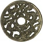 Lot 1001 QING: AE charm, 60mm, openwork charm, two dragons either side the dragons appear to be chas