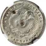 广东省造光绪元宝七分二釐银币。