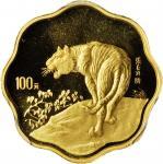 1998年戊寅(虎)年生肖纪念金币1/2盎司梅花形 PCGS Proof 69