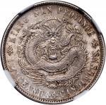 江南省造辛丑一钱四分四厘普通 NGC UNC-Details Cleaned   Kiangnan Province, silver 20 cents, Xinchou Year (1901)