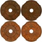 壹分铜币五年一组两枚,均NGC MS62BN-63RB,中国钱币 (1949前)