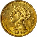 1845 Liberty Head Half Eagle. MS-64 (PCGS).