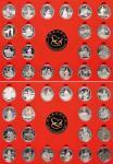 1984-1993年中国杰出历史人物纪念币大全套四十枚 近未流通