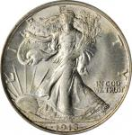 1918-D Walking Liberty Half Dollar. MS-64 (PCGS). OGH.