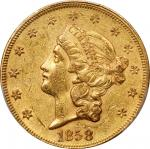 1858 Liberty Head Double Eagle. AU-55 (PCGS).