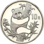 1987年熊猫纪念银币一组2枚 NGC PF 69