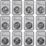 1989-1995年熊猫纪念银币1盎司一组17枚 NGC CHINA. Group of Silver 10 Yuan (17 Pieces), 1989-95