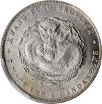 广东省造光绪元宝七钱二分普通 PCGS UNC Details CHINA. Kwangtung. 7 Mace 2 Candareens (Dollar), ND (1890-1908)