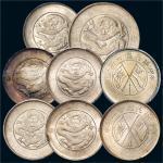 银币一组八枚