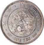 日本明治十五年一圆银币。大坂造币厂。 JAPAN. Yen, Year 15 (1882). Osaka Mint. Mutsuhito (Meiji). PCGS MS-62.