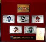 2008年第29届奥林匹克运动会纪念电话卡2套 完未流通 2x sets of commemorative precious metal telephone cards for the Beijing