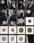 中国近代银币一组16枚 优美
