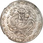 CHINA. Yunnan. 7 Mace 2 Candareens (Dollar), ND (ca. 1907/8). NGC EF-45.
