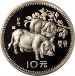 1983年癸亥(猪)年生肖纪念银币15克 PCGS Proof 68