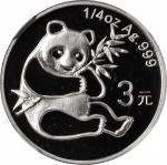 1982-2007年中国熊猫金币发行25周年纪念银币1/4盎司套币24枚 NGC