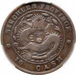 四川官局造光绪元宝十文。 CHINA. Szechuan. 10 Cash, ND (1903-05). PCGS EF-40 Brown Gold Shield.
