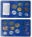 11663   1985年中国人民银行发行精装套币一组