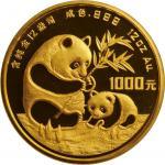 1986年熊猫纪念金币12盎司 NGC PF 67