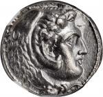 MACEDON. Kingdom of Macedon. Alexander III (the Great), 336-323 B.C. AR Tetradrachm (16.95 gms), Sus