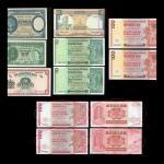 香港纸钞一组10枚,包括汇丰银行1935年1元及2枚渣打银行100元多墨错体票。1935年汇丰银行1元AU品相,其馀香港政府及渣打银行纸币VF至EF