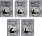 2011年熊猫纪念银币1盎司一组5枚 PCGS MS 70 CHINA. 10 Yuan (5 Pieces), 2011. Panda Series