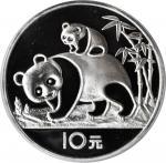 CHINA. 10 Yuan, 1985. Panda Series. PCGS PROOF-69 DEEP CAMEO Secure Holder.