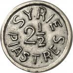 SYRIE Syrie indépendante (1941-1958). 2 1/2 piastres, frappe d'essai ? en argent ND (à partir de fin